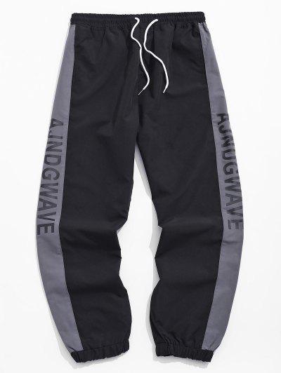 Los Pantalones De Color Empalmado Impresa Letra Del Basculador De Deportes - Gris Xs