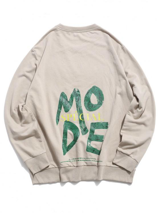 Pullover Basic Sweatshirt with Letters - القهوة الخفيفة 2XL
