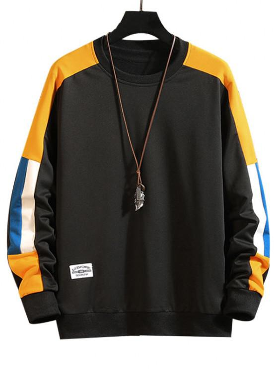 Sudadera Cuello Redondo Bloque Color - Negro XS