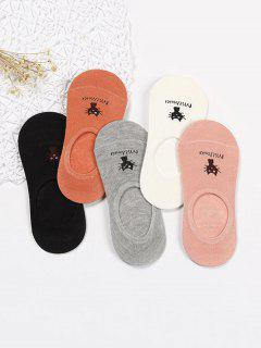 5Pairs Cat Cotton Silicone Invisible Socks Set - Multi-a