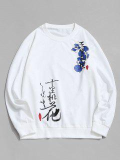 Flower Chinese Character Print Sweatshirt - White Xs