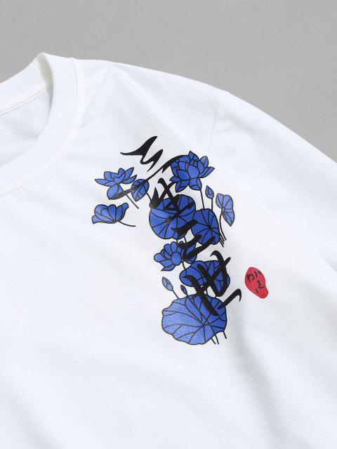 Blumen Chinesisches Character Druck Sweatshirt - Weiß S Mobile