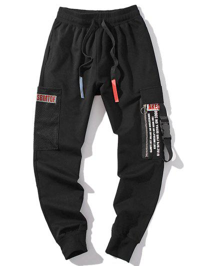 Graphic Print Pockets Mesh Panel Sweatpants - Black S