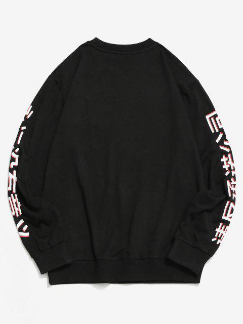 affordable Flower Embroidered Characters Print Sweatshirt - BLACK S Mobile