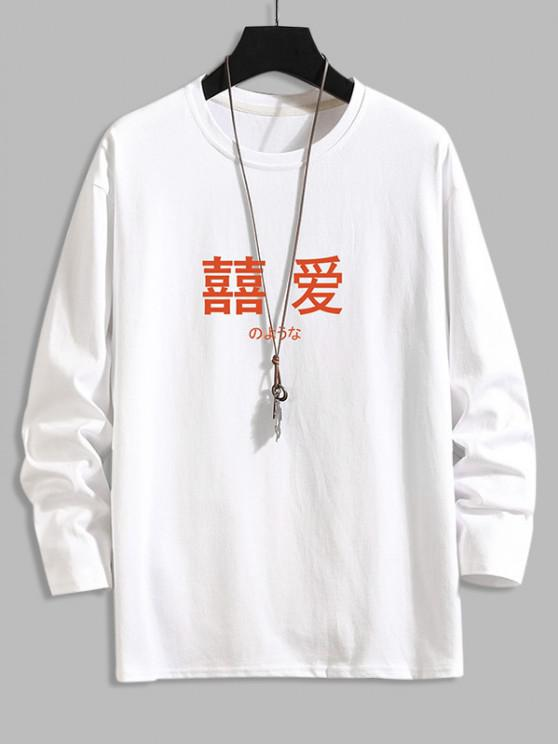 buy Chinese Character Print Basic Long Sleeve T-shirt - WHITE 4XL