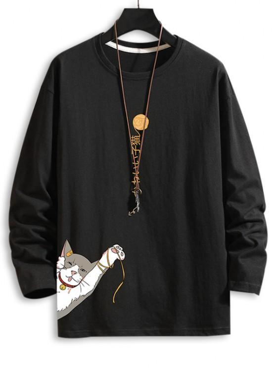 クルーネック猫のグラフィックを印刷ベーシックTシャツ - ブラック 4XL