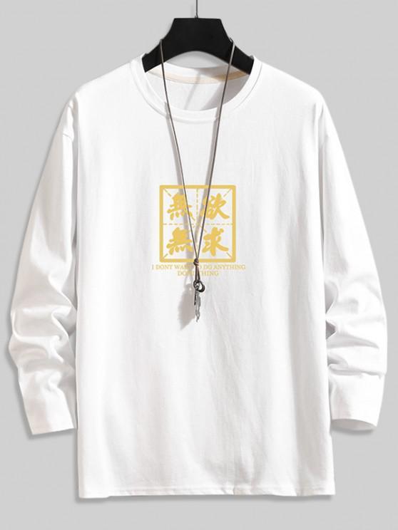 women Chinese Character Print Basic T Shirt - WHITE 3XL