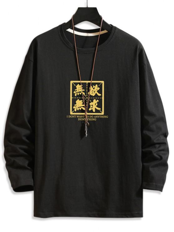 shops Chinese Character Print Basic T Shirt - BLACK 3XL