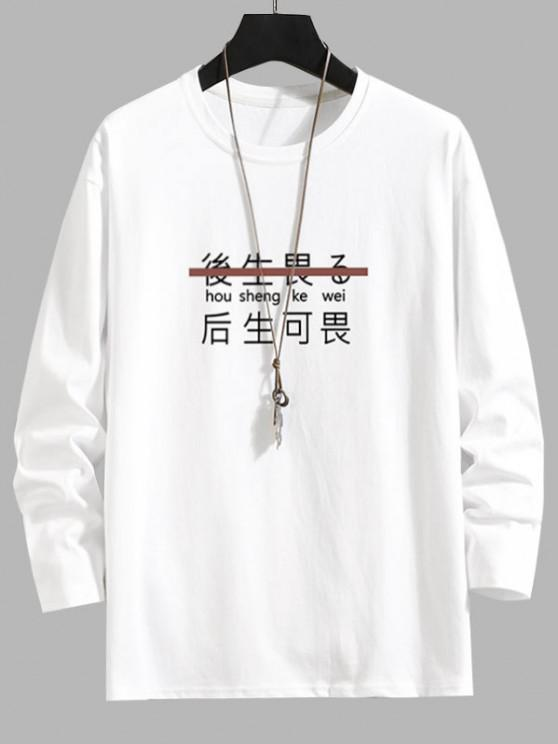 Hanzi Print Casual Slogan T-shirt - أبيض 3XL