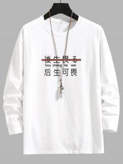 Camiseta Talla Extra Casual Estampado - Blanco 4xl