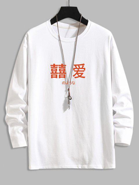 Chinese Character Print Basic Long Sleeve T-shirt - أبيض 4XL Mobile