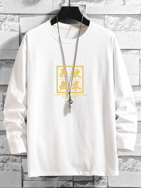 T-Shirt con Stampa Lettere Cinesi - Bianca 2XL Mobile