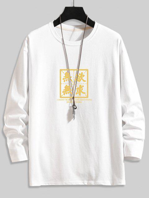 Chinese Character Print Basic T-Shirt - Weiß 3XL Mobile