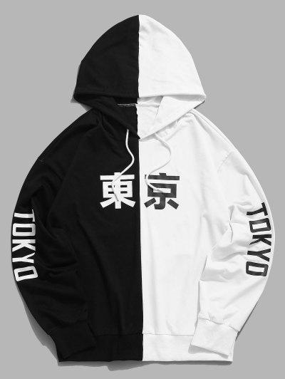 Tokyo Two Tone Hoodie - Black L
