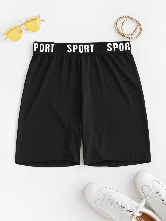 Hoch Taillierte Sport Grafik Biker Shorts - Schwarz XL