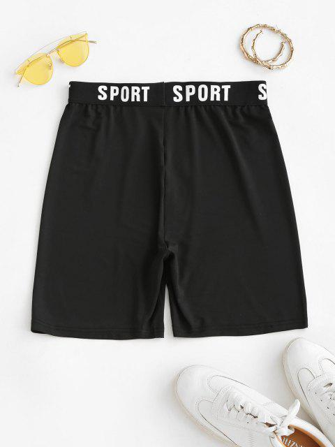 trendy High Waisted Sport Graphic Biker Shorts - BLACK M Mobile