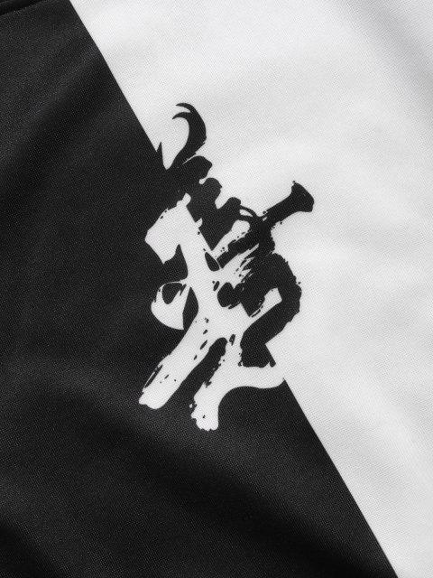 shop Two Tone Chinese Character Flocking Sweatshirt - BLACK XL Mobile