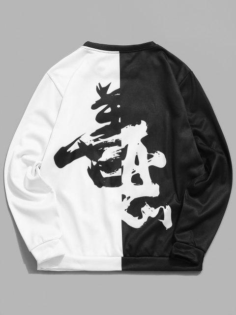 latest Two Tone Chinese Character Flocking Sweatshirt - BLACK 3XL Mobile