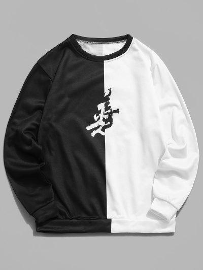 Two Tone Chinese Character Flocking Sweatshirt - Black M