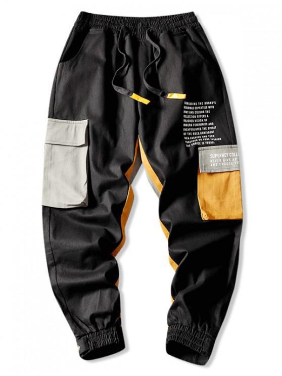 Drawstring Letter Print Contrast Jogger Cargo Pants - أسود 3XL
