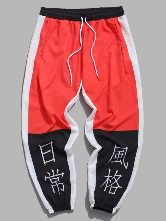 unique Colorblocking Chinese Character Print Pants - RED M