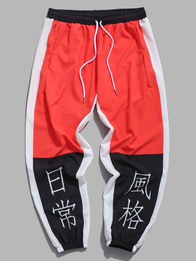 Colorblocking Chinese Character Print Pants - Red 4xl
