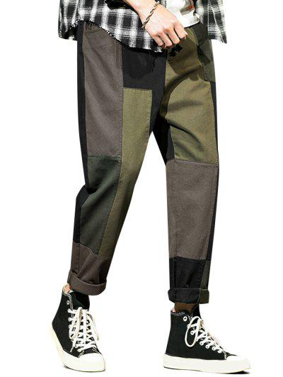 Contrast Tapered Casual Pants - Coffee L
