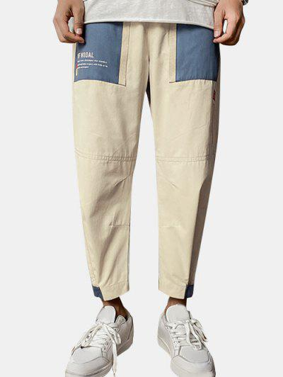 Letter Text Hook Hem Pull On Cargo Pants - Silk Blue Xs