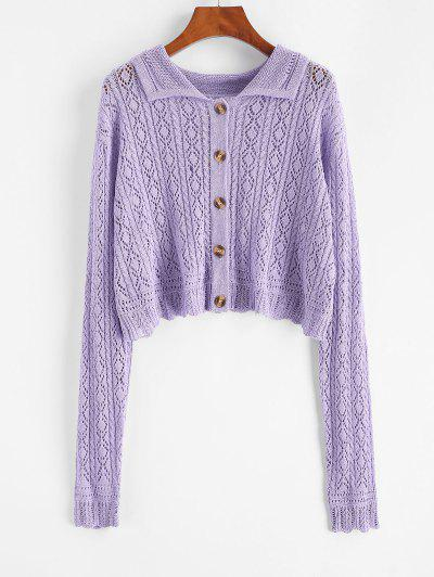 Openwork Cable Knit Cropped Cardigan - Light Purple