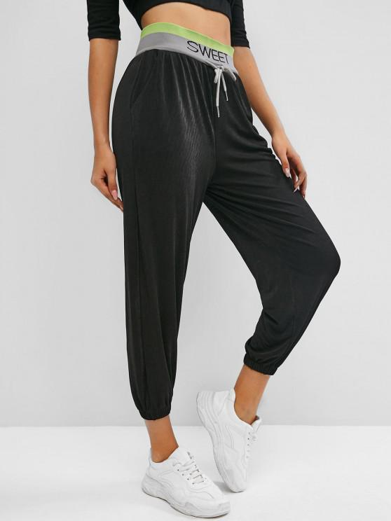 shops Sweet Graphic High Waisted Jogger Pants - BLACK XL