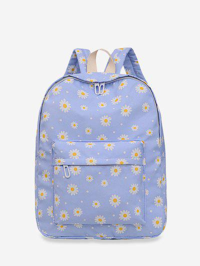 Daisy Floral Print Nylon Top Handle Backpack - Light Purple