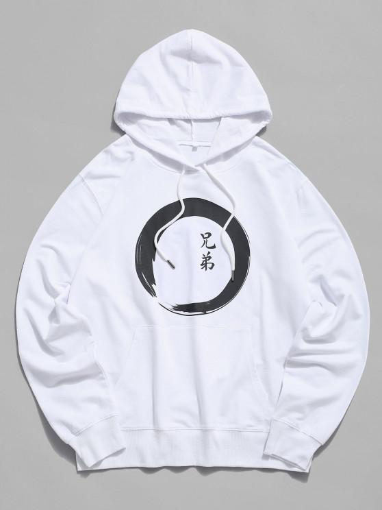 buy Chinese Brothers Characters Casual Pouch Pocket Hoodie - WHITE 2XL