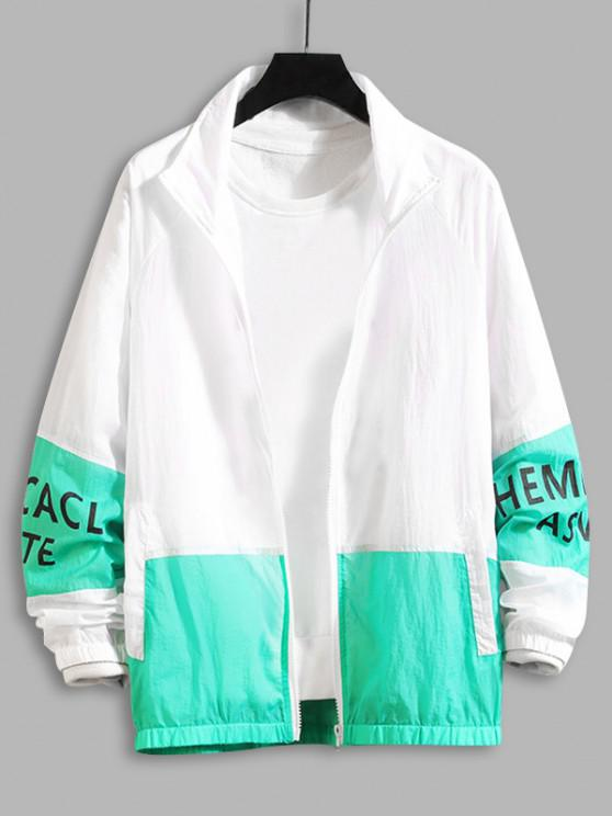 Letter Print Zip Up Contrast Sun-protective Jacket - زبرجد 3XL