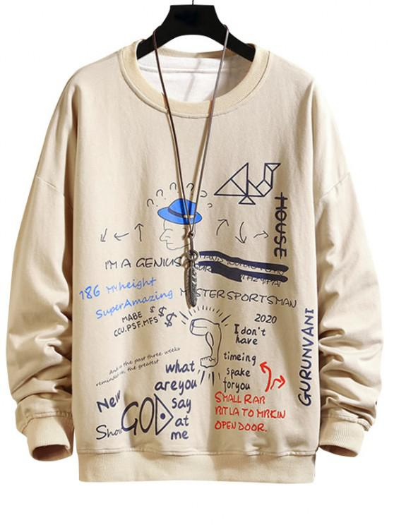 trendy Drawing Letter Graphic Print Sweatshirt - LIGHT COFFEE 2XL