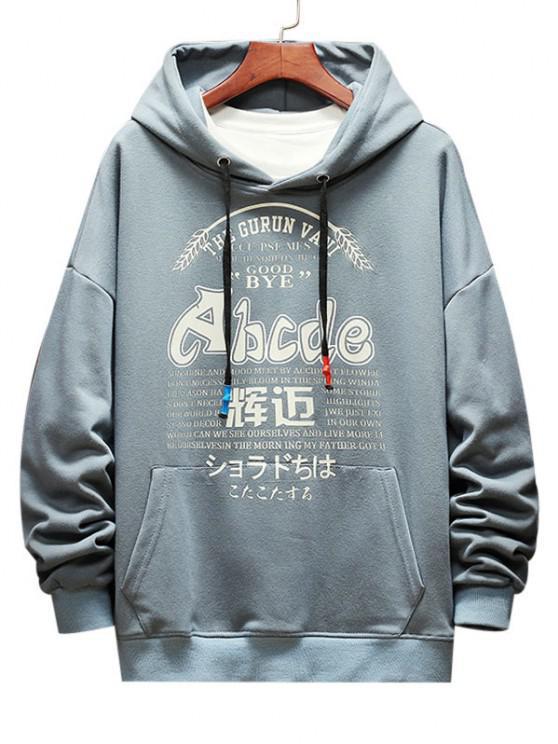 outfit Letter Graphic Print Drop Shoulder Casual Hoodie - DENIM BLUE XL