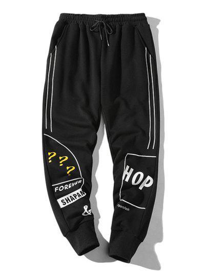 Letter Striped Drawstring Pencil Pants - Black Xs