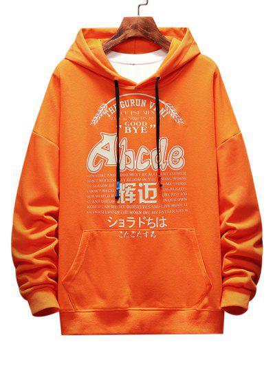 Letter Graphic Print Drop Shoulder Casual Hoodie - Orange 2xl