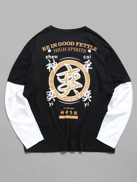 women's Graphic Print Doctor Sleeve Oriental T-shirt - BLACK S