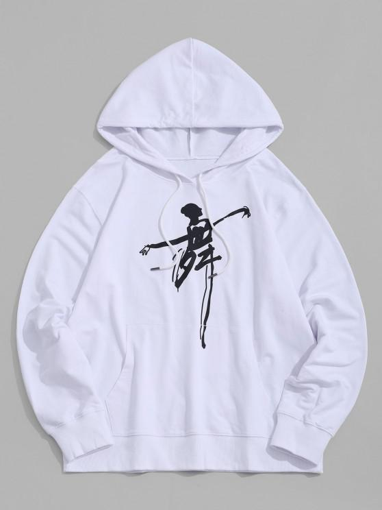 Chinese Dance Calligraphy Pouch Pocket Drawstring Hoodie - أبيض L