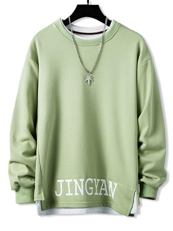 lady Letter Graphic 2 In 1 Side Slit Casual Sweatshirt - PISTACHIO GREEN 2XL