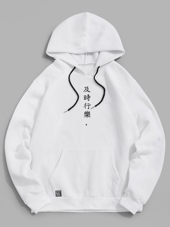 shop Chinese Character Print Flocking Drawstring Hoodie - WHITE 2XL