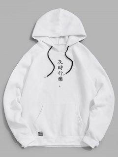 Chinese Character Print Flocking Drawstring Hoodie - White M