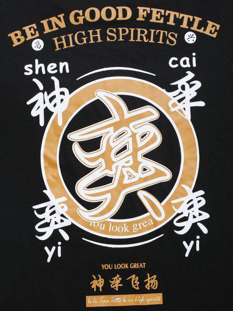 T-Shirt in Tinta Unita con Maniche Corte - Nero 2XL Mobile