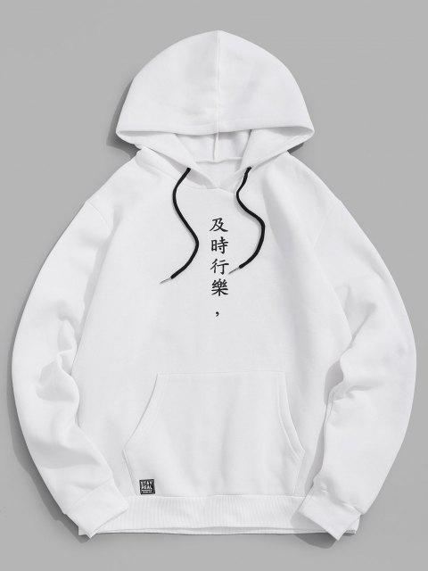 shop Chinese Character Print Flocking Drawstring Hoodie - WHITE 2XL Mobile