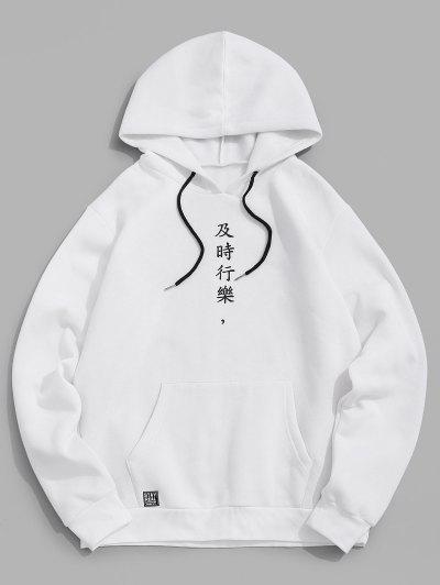 Chinese Character Print Flocking Drawstring Hoodie - White S