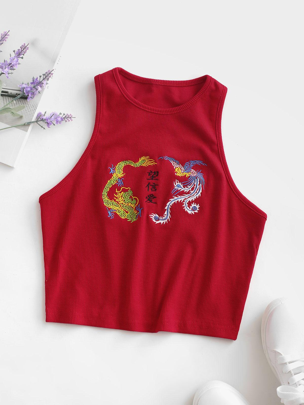 Ribbed Oriental Dragon and Hanzi Embroidered Tank Top