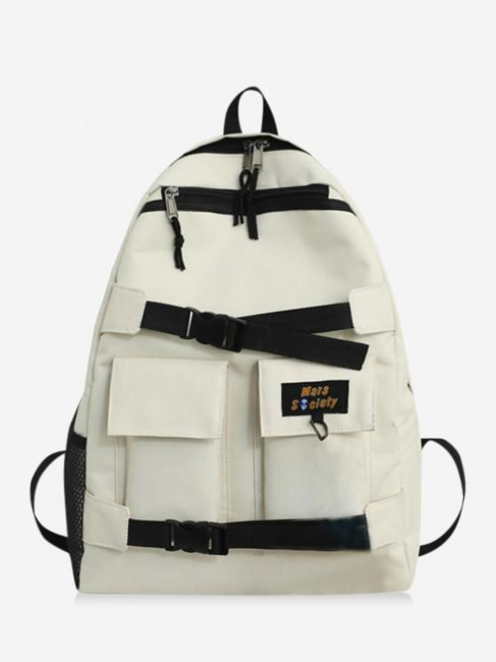 fancy High Capacity Two Tone Cargo Backpack - WHITE