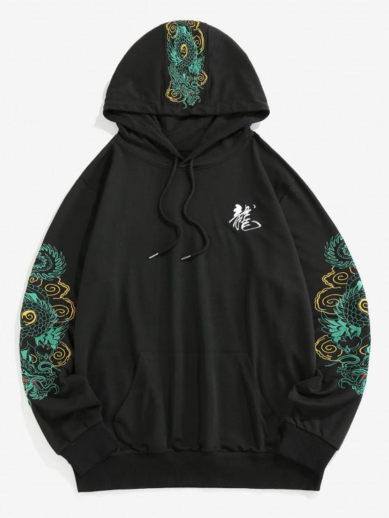 womens ZAFUL Kangaroo Pocket Dragon Embroidered Oriental Hoodie - BLACK M