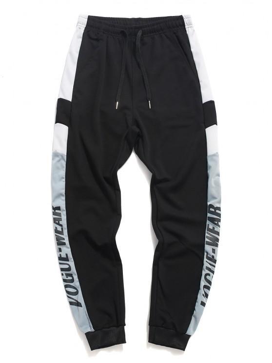 Pantalones Deportivos Estampado Letras y Cordones - Negro M