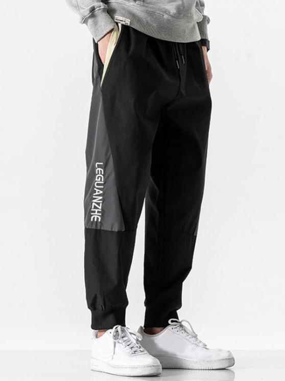Letter Embroidered Contrast Casual Pants - أسود XL